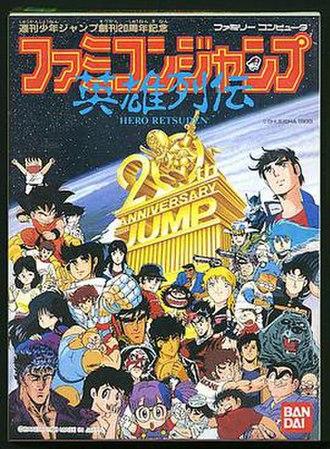 Famicom Jump: Hero Retsuden - Famicom Jump: Hero Retsuden