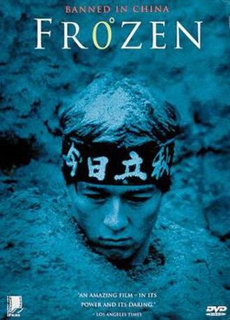 Frozen (1997 film) - Fox Lorber DVD cover