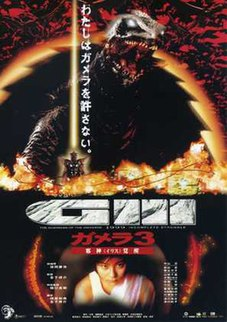 <i>Gamera 3: The Revenge of Iris</i> 1999 film by Shūsuke Kaneko