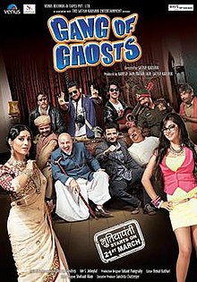 Gang Of Ghosts, Official Poster, 2014.jpg