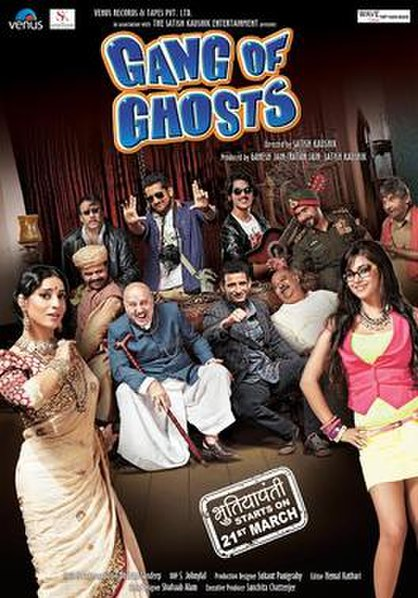 free download Gang Of Ghosts (2014) official trailer | Gang Of Ghosts (2014) movie trailer 720p hd, 420p, mp4 download | Gang Of Ghosts (2014) movie trailer watch online