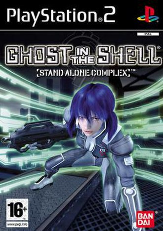 Ghost in the Shell: Stand Alone Complex (2004 video game) - PAL cover