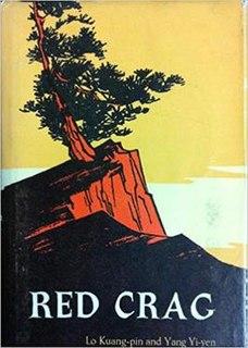 <i>Red Crag</i>
