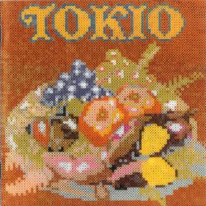 Harvest (Tokio album) - Image: Harvest TOKIO album cover