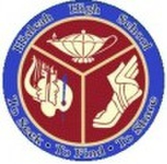 Hialeah High School - Image: Hialeah High School seal