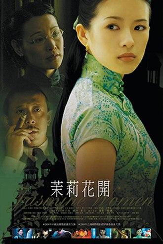 Jasmine Women - official poster