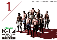A poster or logo for K-1 World Grand Prix 2008 Final.