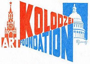 Kolodzei Art Foundation -  The Kolodzei Art Foundation's logo, created by Erik Bulatov