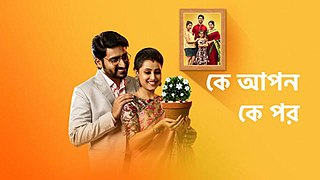 <i>Ke Apon Ke Por</i> Indian television soap opera