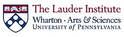 Lauder Institute Logo