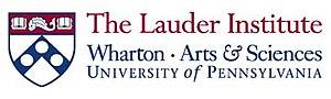 Lauder Institute - Lauder Institute Logo