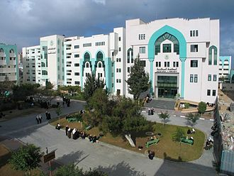 Islamic University of Gaza - Image: Main library iug