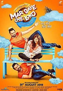 <i>Mar Gaye Oye Loko</i> 2018 film directed by Simerjit Singh
