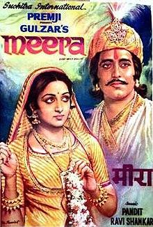 Meera (1979) SL YT - Hema Malini, Vinod Khanna, Shammi Kapoor, Shreeram Lagoo, Om Shivpuri, A K Hangal, Bharat Bhushan, Dina Pathak, Dinesh Thakur, T P Jain, Sudha Chopra, Amjad Khan, Vidya Sinha, Kamaldeep, Gur Bachchan Singh