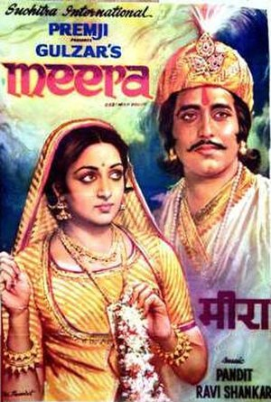 Meera (1979 film) - Theatrical poster