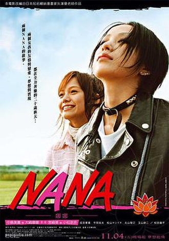 Nana (2005 film) - Theatrical release poster