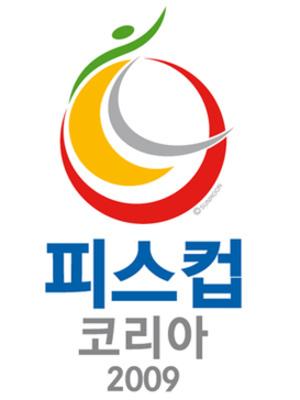 2009 Korean League Cup - Image: Peace Cup Korea 2009