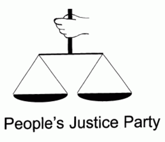 People's Justice Party (UK) - Logo of the People's Justice Party