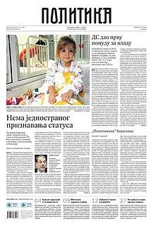 <i>Politika</i> daily newspaper