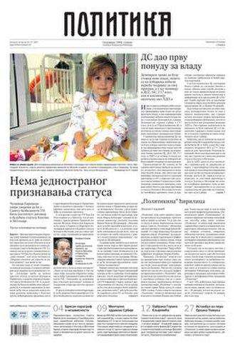 Politika - Image: Serpol 7nd