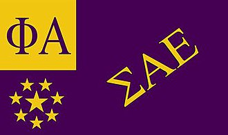 Sigma Alpha Epsilon - Image: Sigma Alpha Epsilon flag