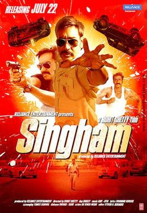 Singham - Theatrical release poster