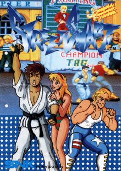Japanese arcade flyer of Street Smart.