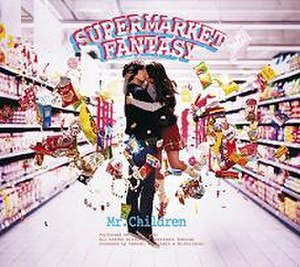 Supermarket Fantasy - Image: Supermarket fantasy
