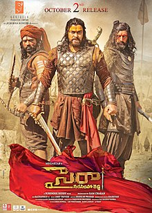 Sye Raa Narasimha Reddy film poster.jpg