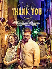 nirnayakam malayalam full movie watch online free hd