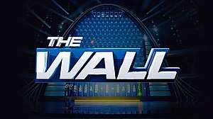 The Wall (game show) - Image: The Wall NBC Logo