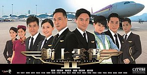 Triumph in the Skies II - Triumph in the Skies II Promotional poster