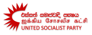 United Socialist Party (Sri Lanka) - Image: United Socialis Party of Sri Lanka logo