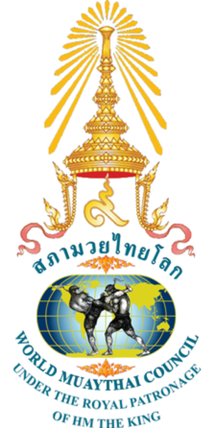 World Muaythai Council - Image: WMC LOGO HM The King