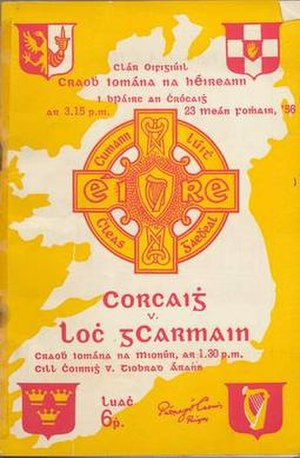1956 All-Ireland Senior Hurling Championship Final - Image: 1956 All Ireland hurling final programme