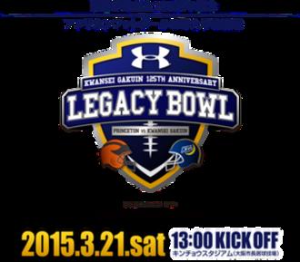 Legacy Bowl - Image: 2015legacybowl