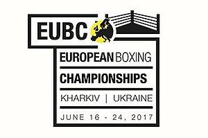 2017 European Amateur Boxing Championships - Image: 2017 European Amateur Boxing Championships logo