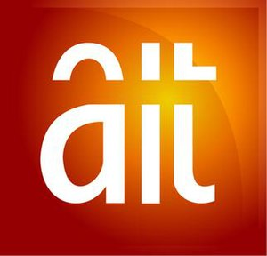 Africa Independent Television - Image: AIT News Logo