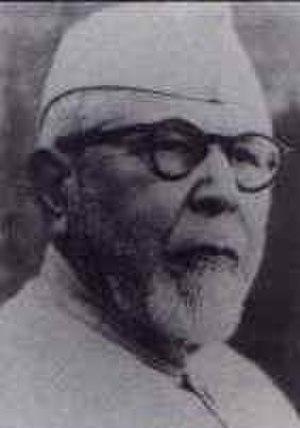 Abdul Majeed Khwaja - Image: Abdul Majeed Khwaja