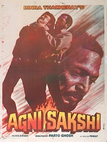Agni Sakshi 1996 film poster.jpg