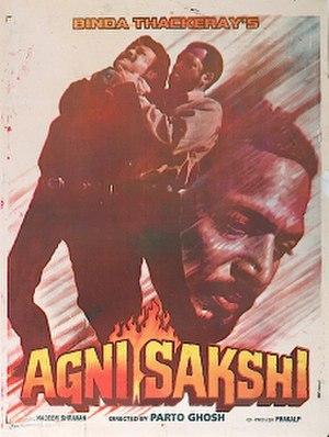 Agni Sakshi (1996 film) - Film poster