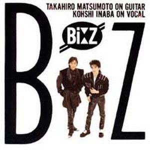 B'z (album) - Image: B'z bz