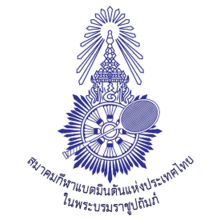 Badminton Association of Thailand Logo.png