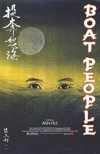 Boat People (film) - Image: Boatpeopleposter