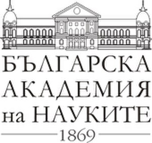 Bulgarian Academy of Sciences - Image: Bulgarian Academy of Sciences logo