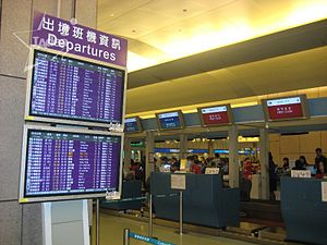 Digital signage - Digital signage as flight information display system at the Taiwan Taoyuan International Airport, Taiwan