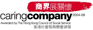 The Hong Kong Council of Social Service - Caring Company Logo