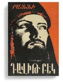 <i>David Bek</i> (novel) book by Raffi