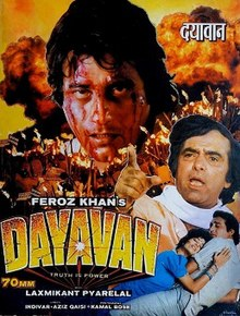 Image Result For Hindi Movies List