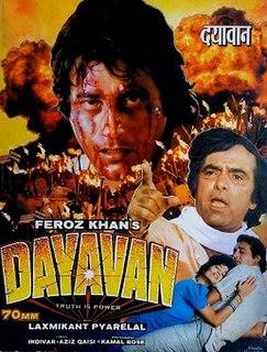 <i>Dayavan</i> 1988 film by Feroz Khan